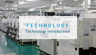 TECHNOLOGY 技術紹介