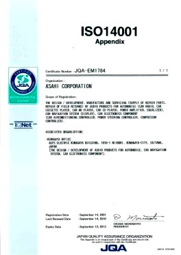 ISO 14001 management system registration certificate JQA-EM1784
