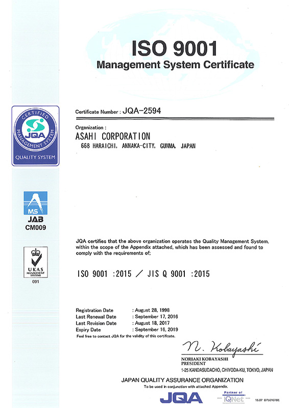 ISO 9001 management system registration certificate JQA-2594