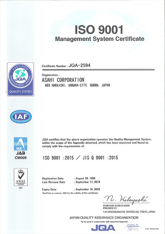 ISO 9001 management system registration certificate JQA-2594