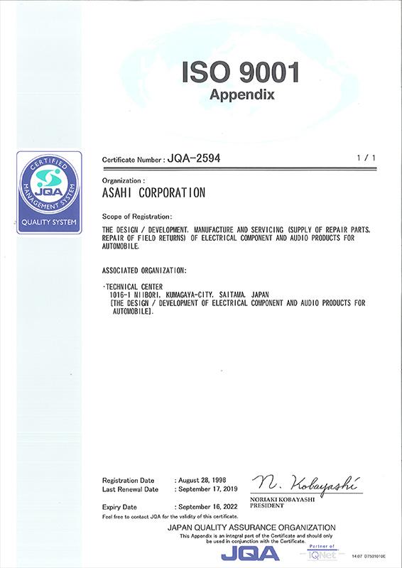 ISO 14001 management system registration certificate JQA-EM1784